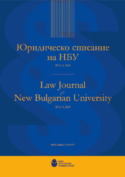 cover-law-journal-2019-01-01-01_184x250_fit_478b24840a